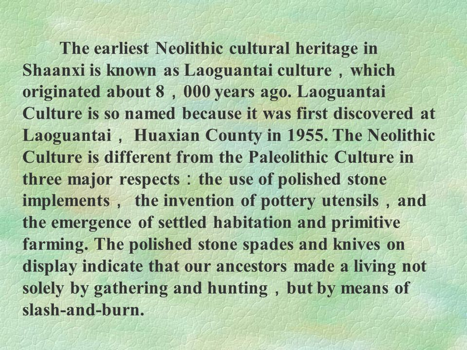 The earliest Neolithic cultural heritage in Shaanxi is known as Laoguantai culture,which originated about 8,000 years ago.