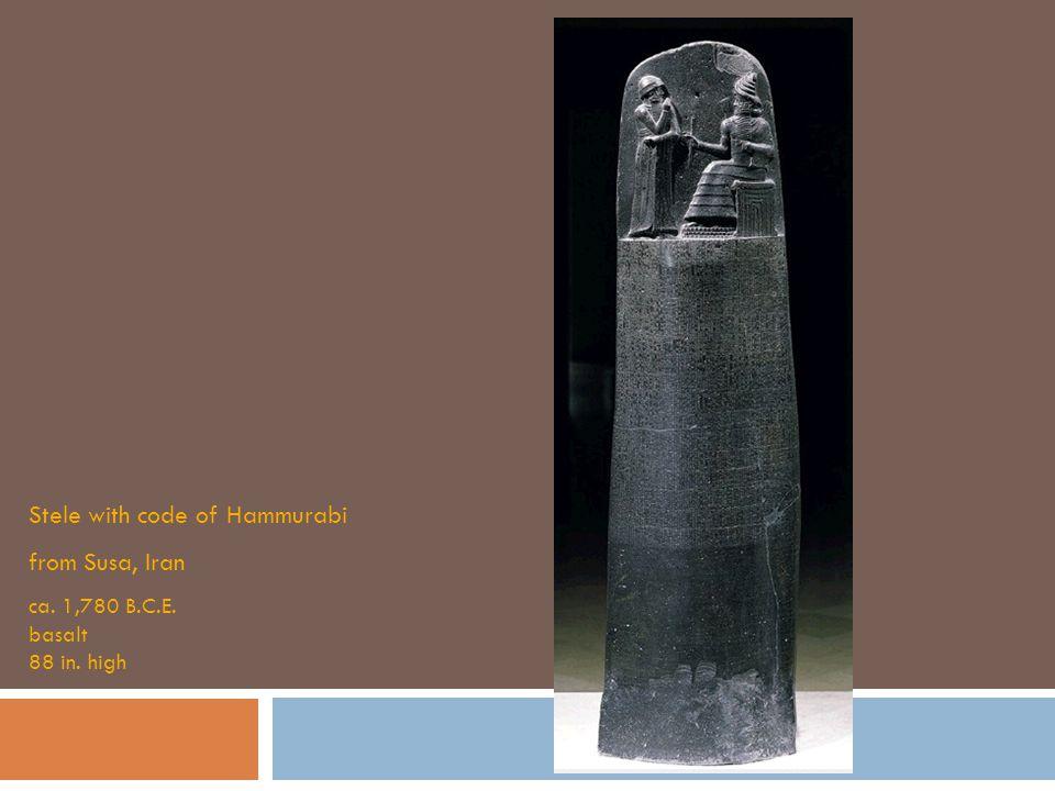 Stele with code of Hammurabi from Susa, Iran