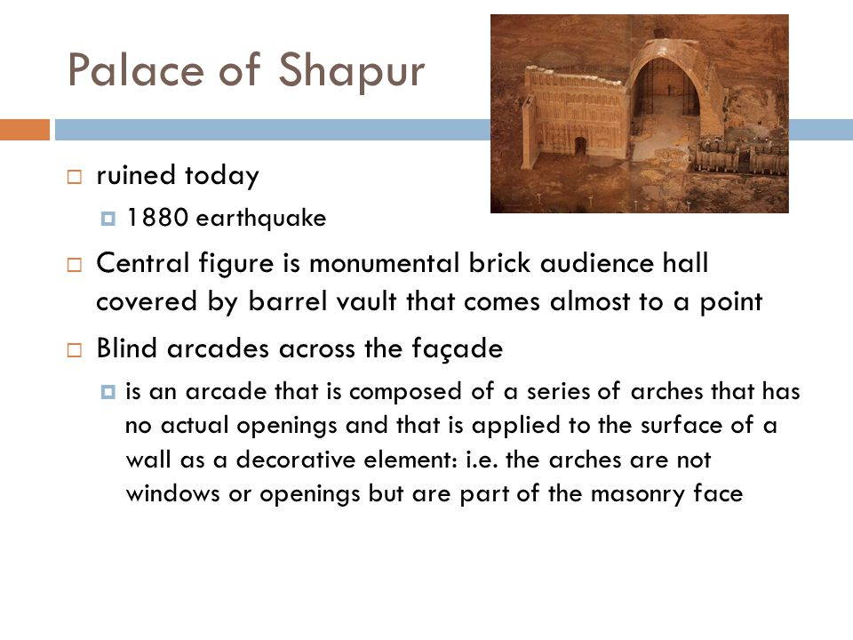 Palace of Shapur ruined today