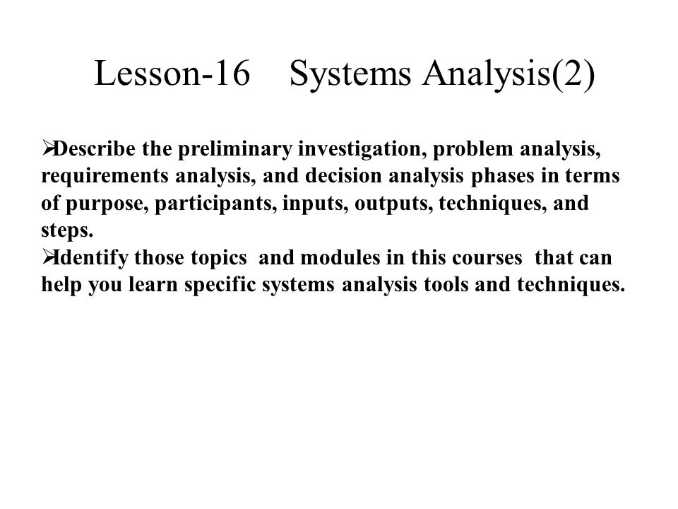 Lesson-16 Systems Analysis(2)