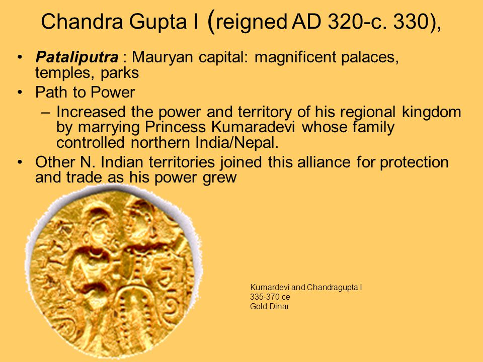 Chandra Gupta I (reigned AD 320-c. 330),