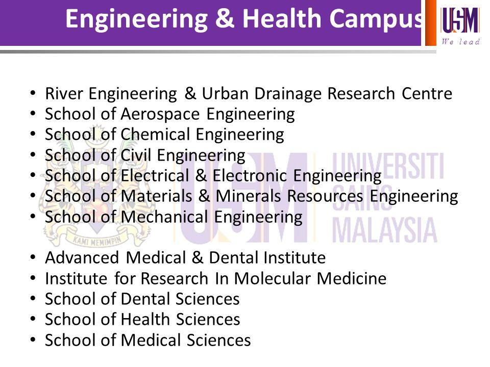Engineering & Health Campus