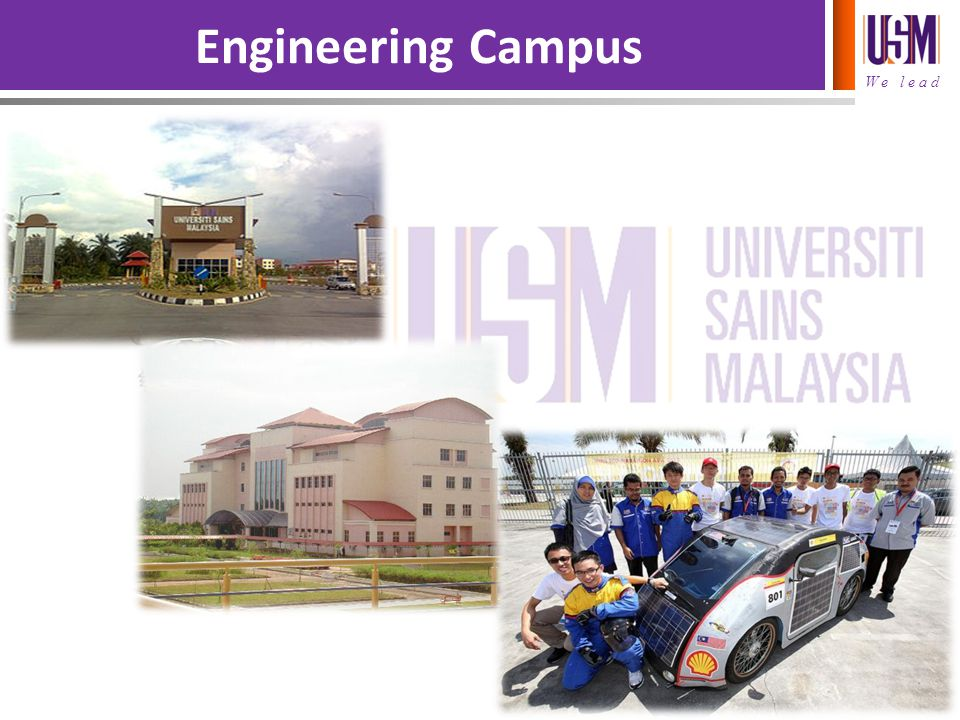 Engineering Campus