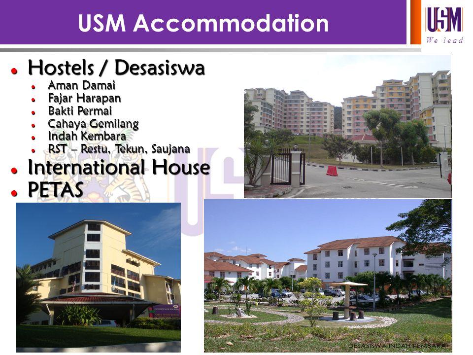 USM Accommodation Hostels / Desasiswa International House PETAS