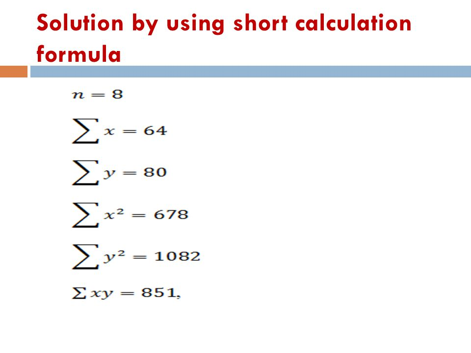 Solution by using short calculation formula
