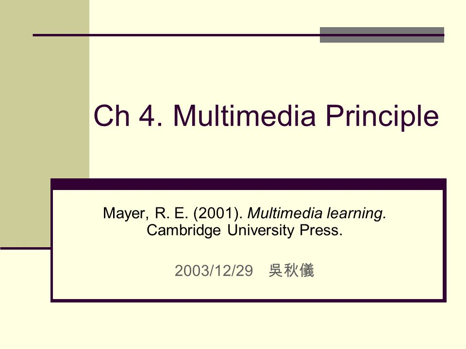 Ch 4. Multimedia Principle