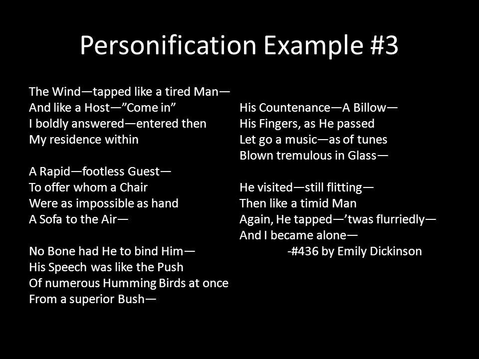 Personification Example #3
