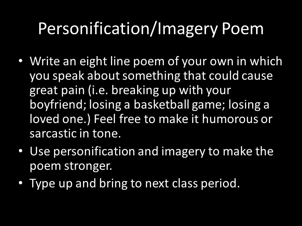 Personification/Imagery Poem