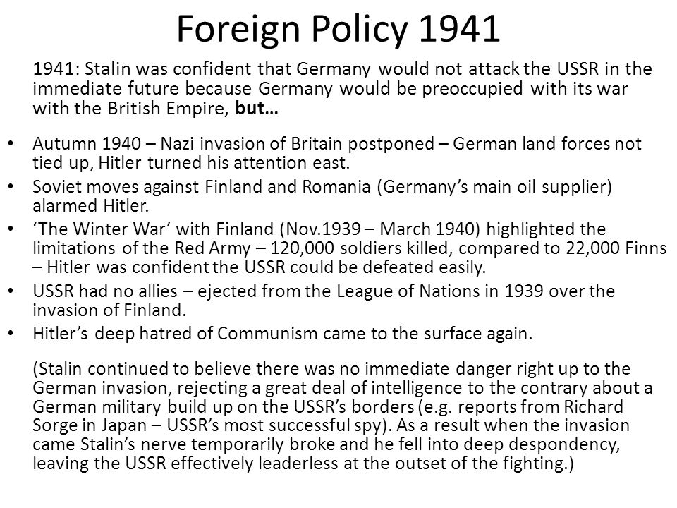 Foreign Policy 1941