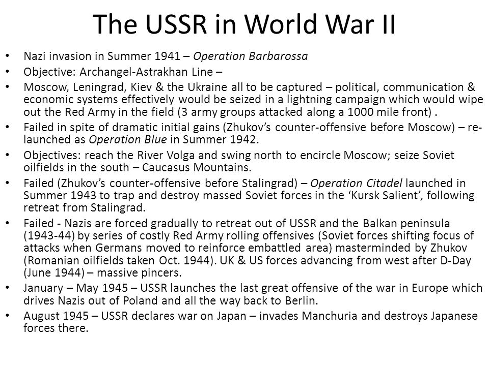 The USSR in World War II Nazi invasion in Summer 1941 – Operation Barbarossa. Objective: Archangel-Astrakhan Line –