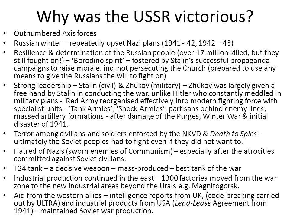 Why was the USSR victorious