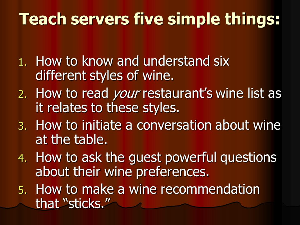 Teach servers five simple things: