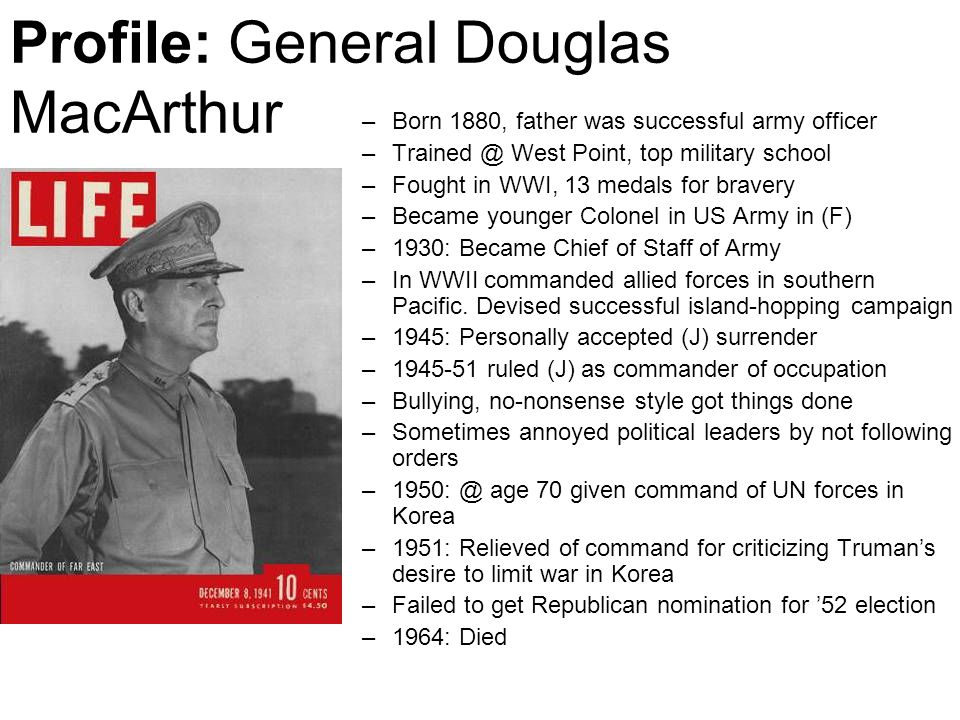 Profile: General Douglas MacArthur
