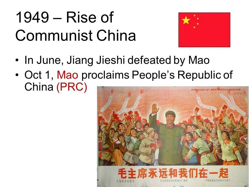 1949 – Rise of Communist China