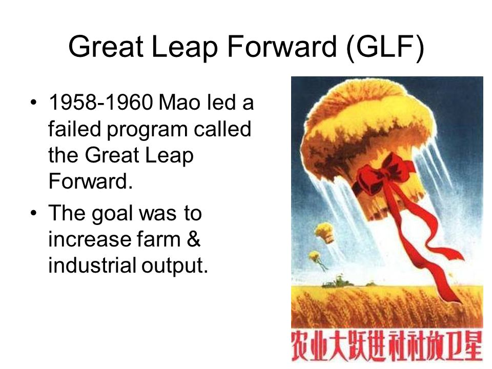 Great Leap Forward (GLF)