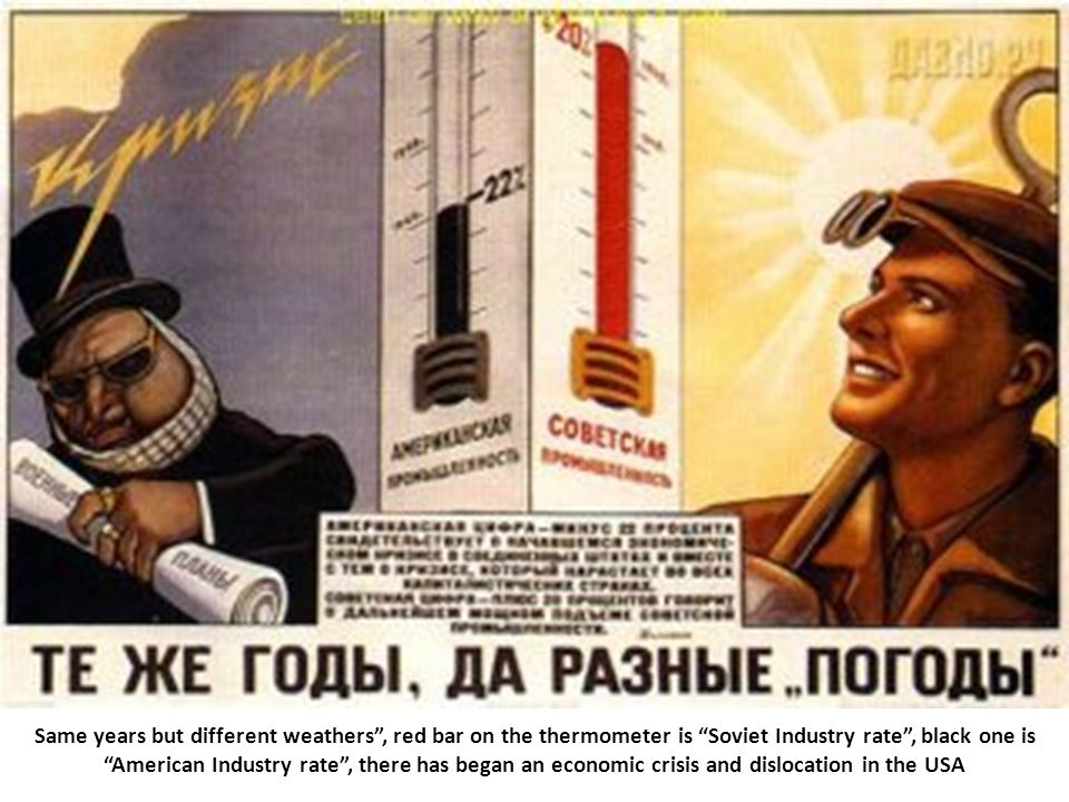 Same years but different weathers , red bar on the thermometer is Soviet Industry rate , black one is American Industry rate , there has began an economic crisis and dislocation in the USA