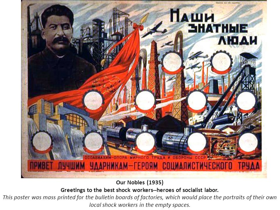 Our Nobles (1935) Greetings to the best shock workers--heroes of socialist labor.