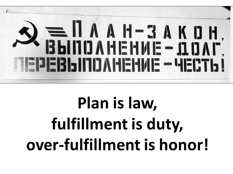 over-fulfillment is honor!