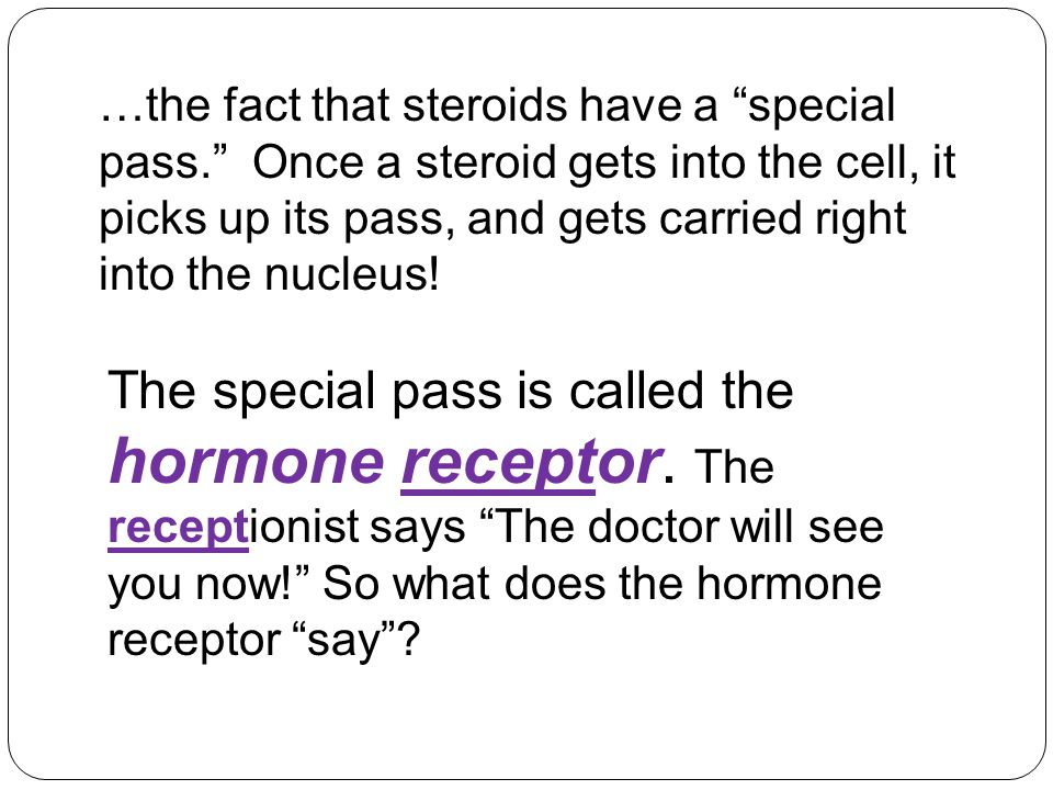 …the fact that steroids have a special pass