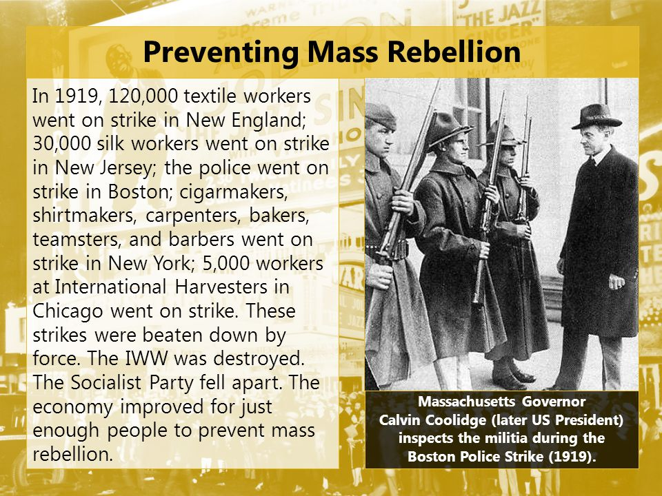 Preventing Mass Rebellion