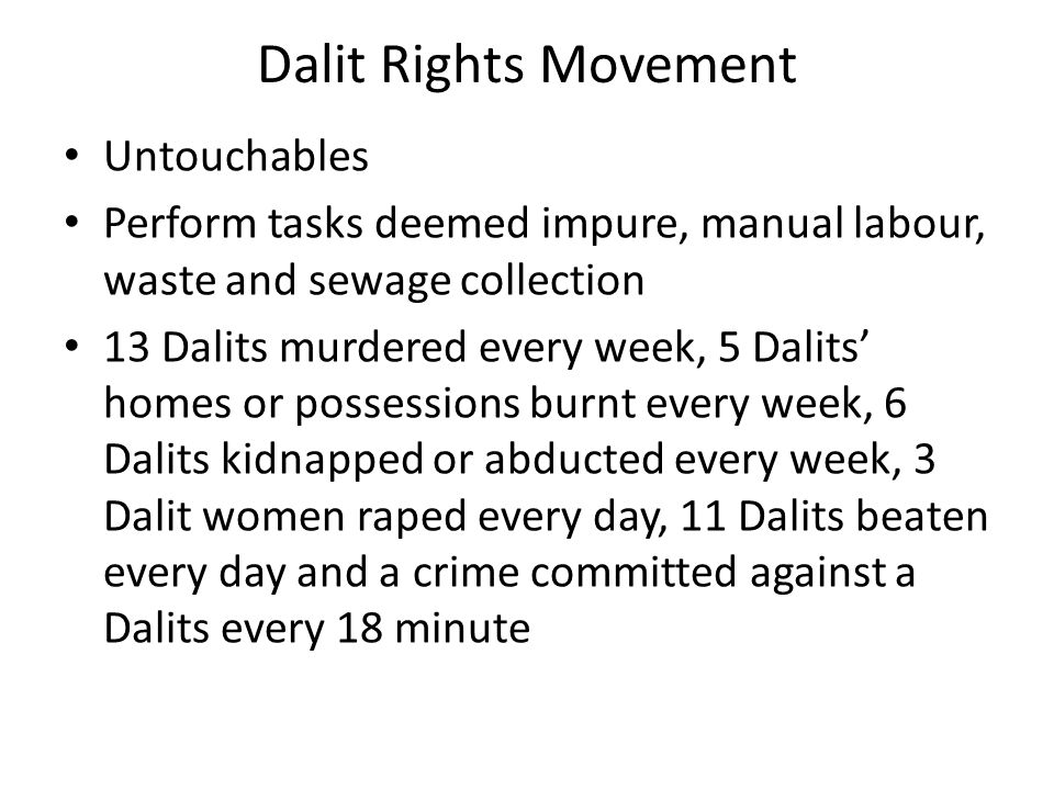 Dalit Rights Movement Untouchables