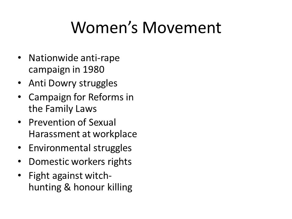 Women's Movement Nationwide anti-rape campaign in 1980