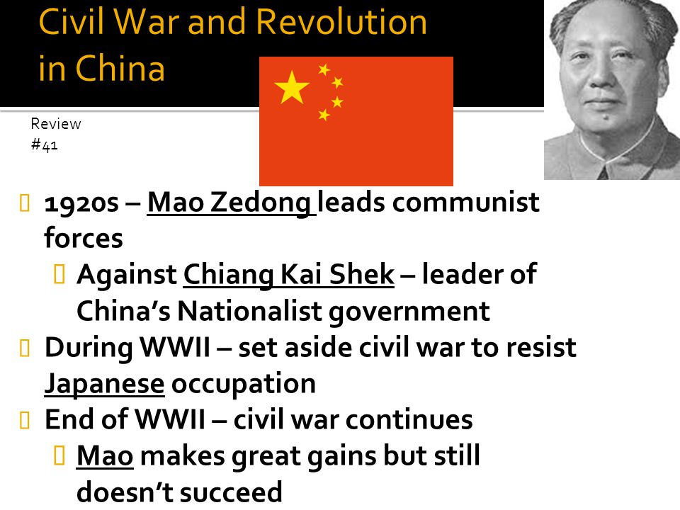 Civil War and Revolution in China