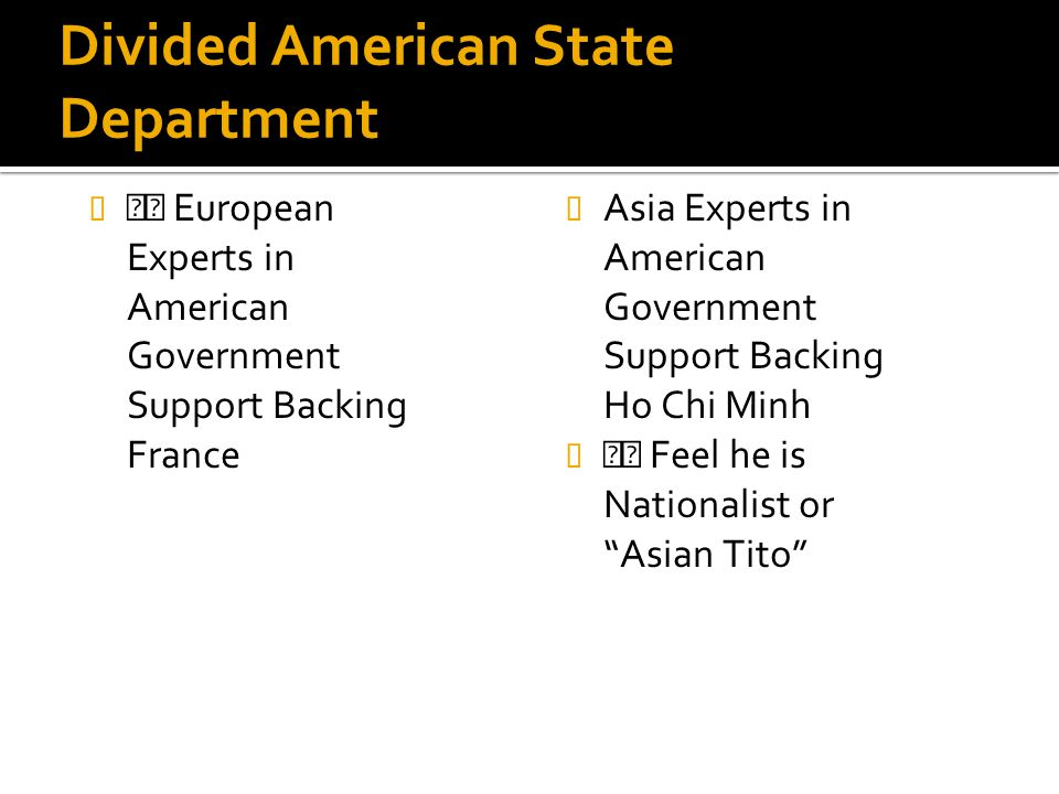 Divided American State Department