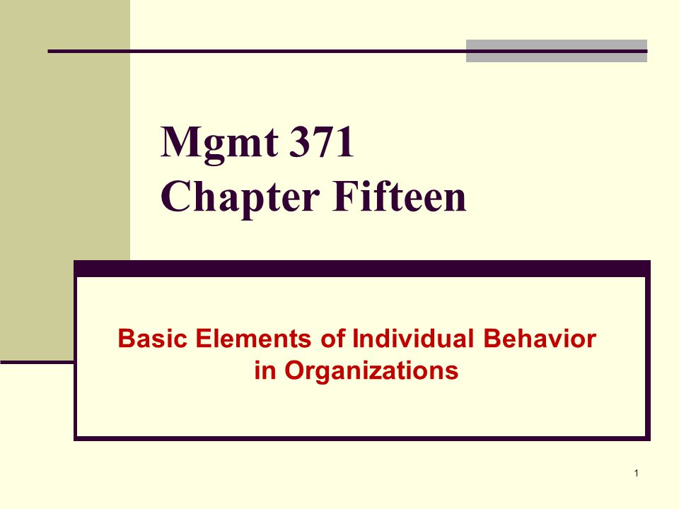 individual behavior in organization Contemporary views of individual behavior in organizations stress that feedback is necessary for effective role performance, little attention is given to the psy-chological processes affected by it this review focuses upon the multidimen-sional nature of feedback as a stimulus and addresses the process by which feedback influences.