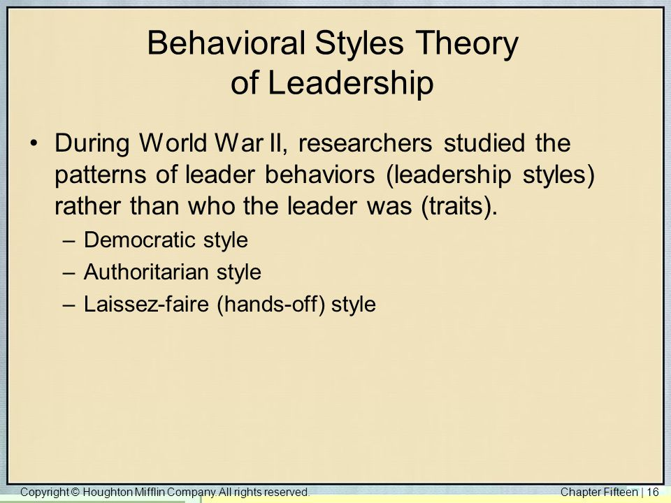 Behavioral Styles Theory of Leadership