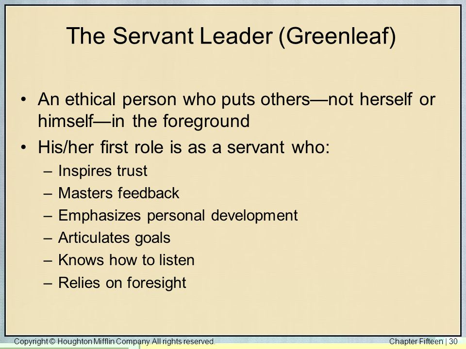 The Servant Leader (Greenleaf)