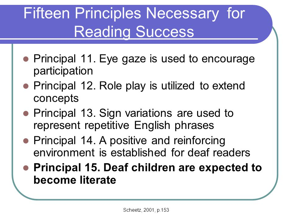 Fifteen Principles Necessary for Reading Success