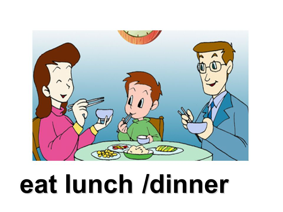 eat lunch /dinner