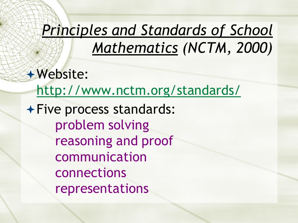 Principles and Standards of School Mathematics (NCTM, 2000)