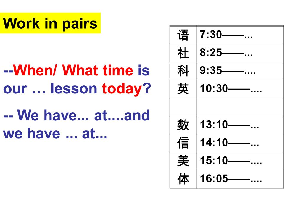 --When/ What time is our … lesson today