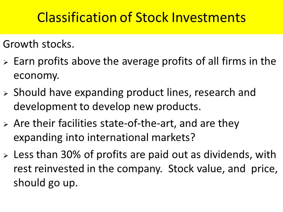 Classification of Stock Investments