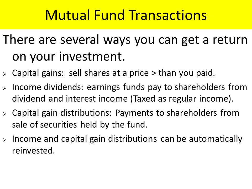 Mutual Fund Transactions