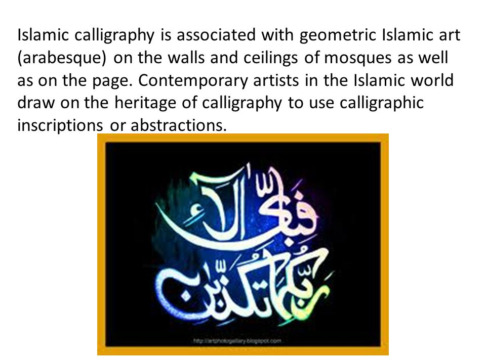 Islamic calligraphy is associated with geometric Islamic art (arabesque) on the walls and ceilings of mosques as well as on the page.
