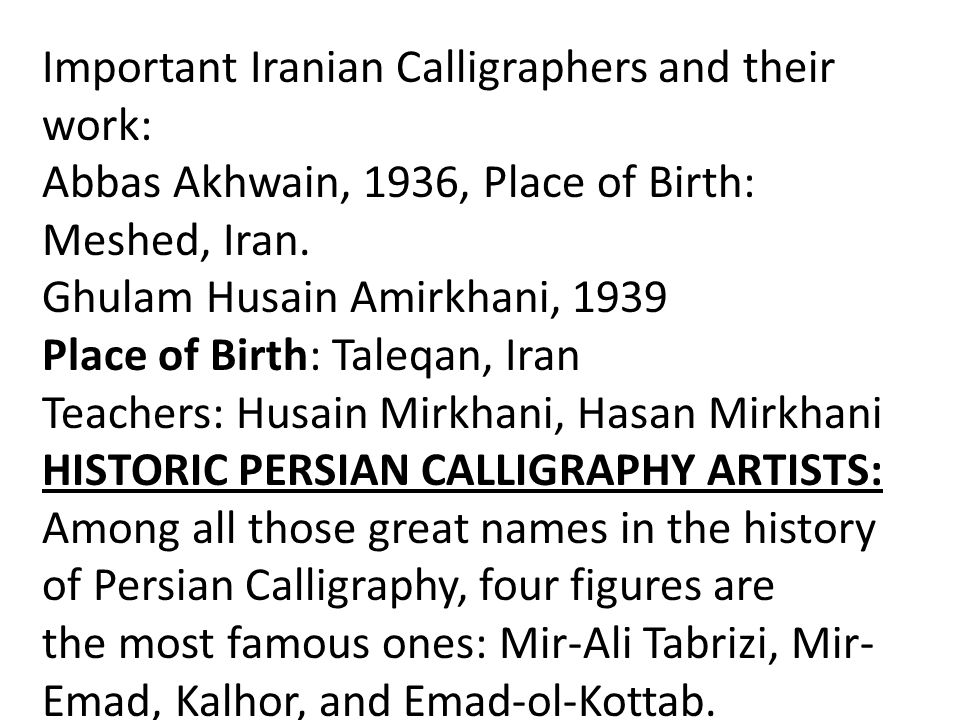 Important Iranian Calligraphers and their work: