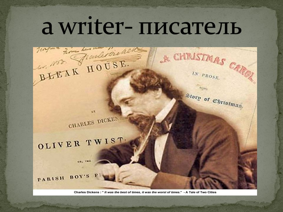 a writer- писатель
