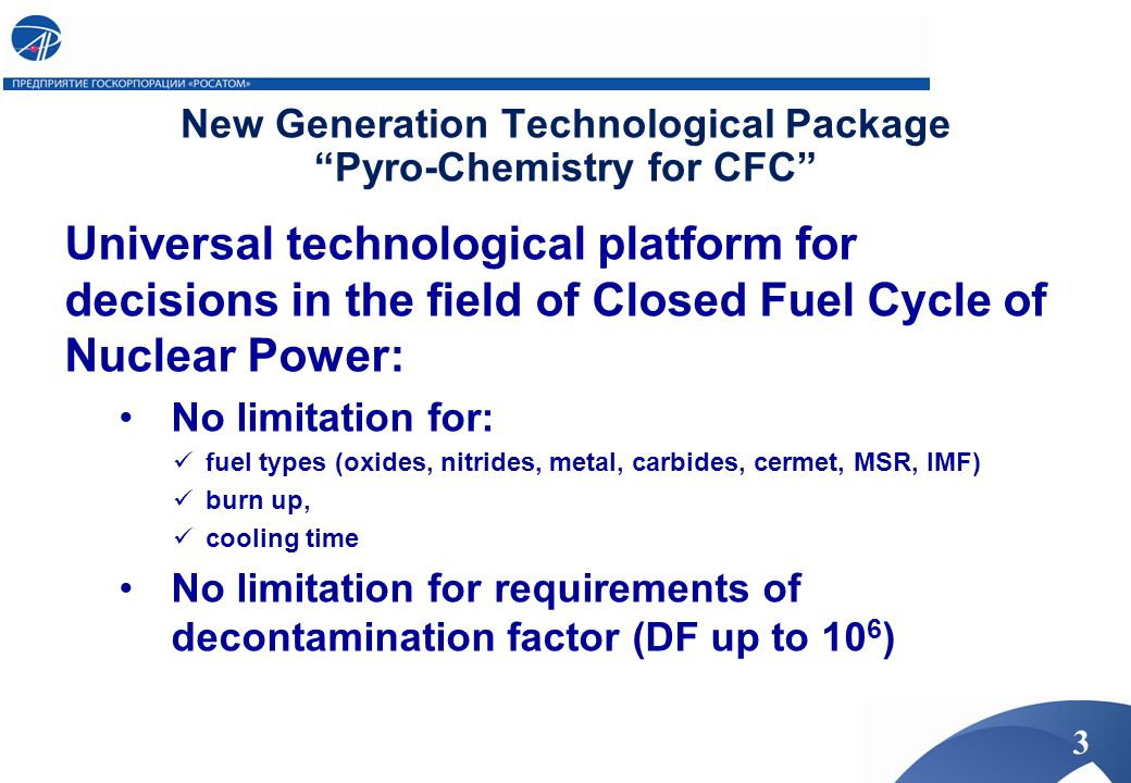 New Generation Technological Package Pyro-Chemistry for CFC