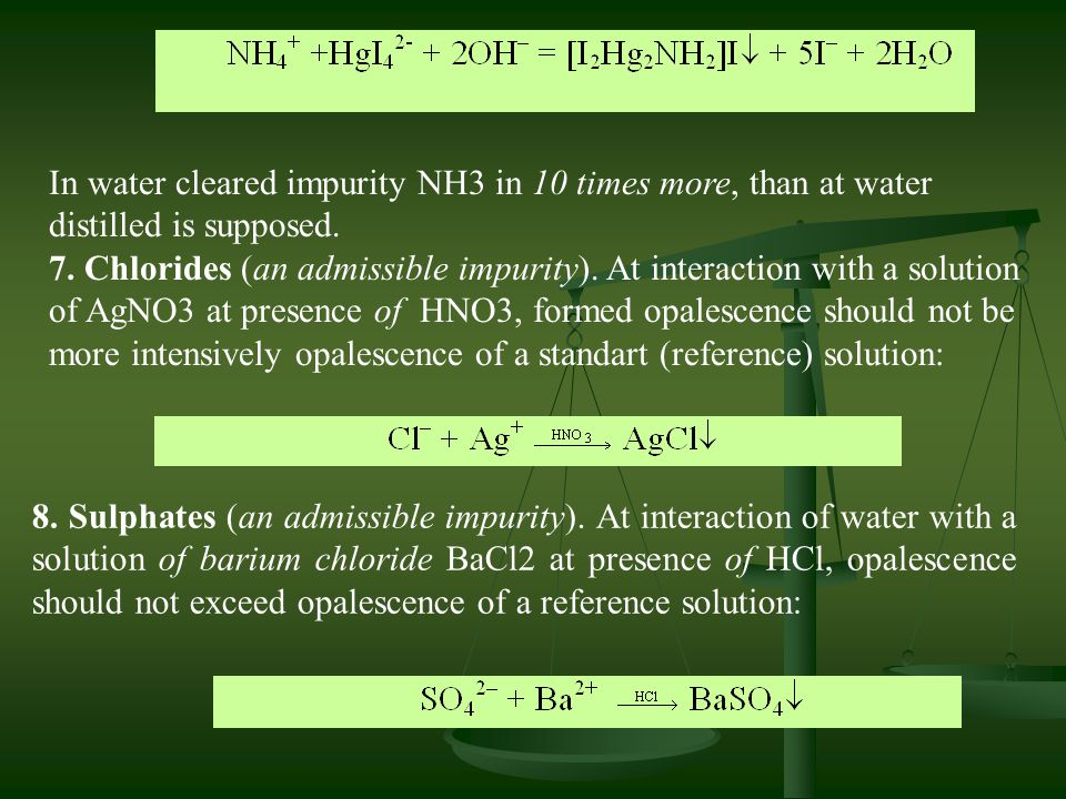 In water cleared impurity NH3 in 10 times more, than at water distilled is supposed.