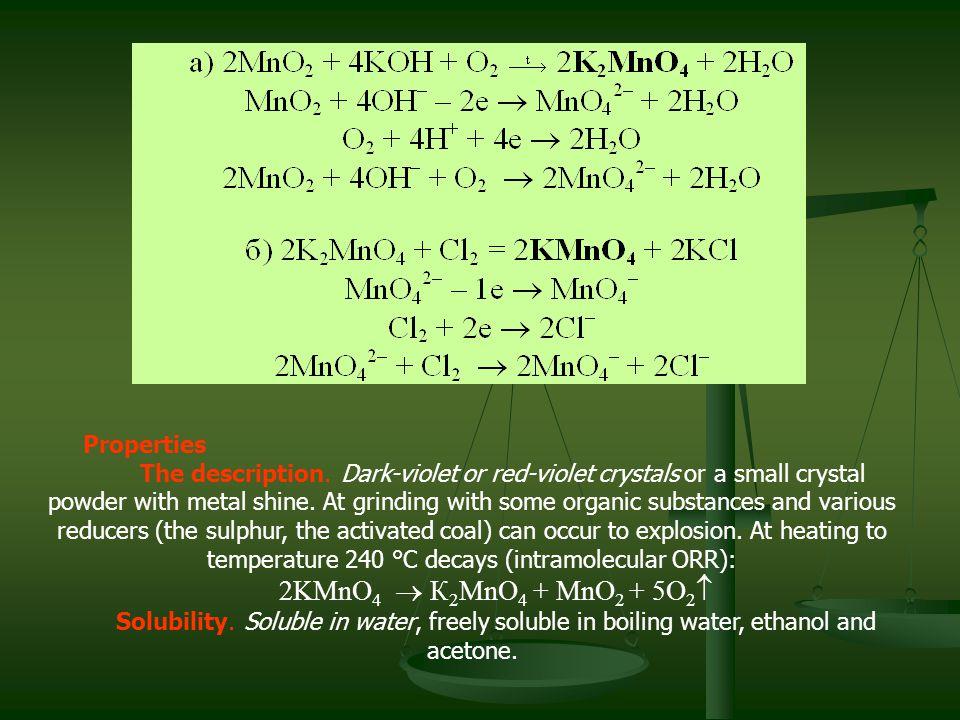 2KMnO4  К2MnO4 + MnO2 + 5O2 Properties