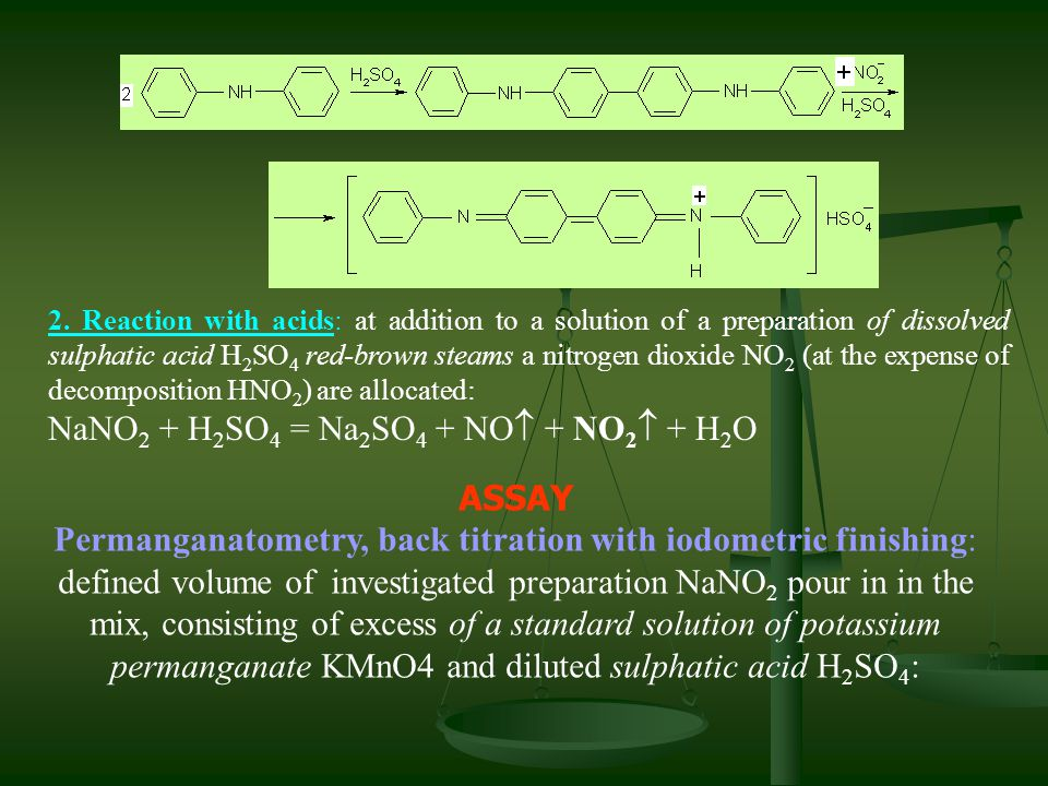 NaNO2 + H2SO4 = Na2SO4 + NO + NO2 + H2O