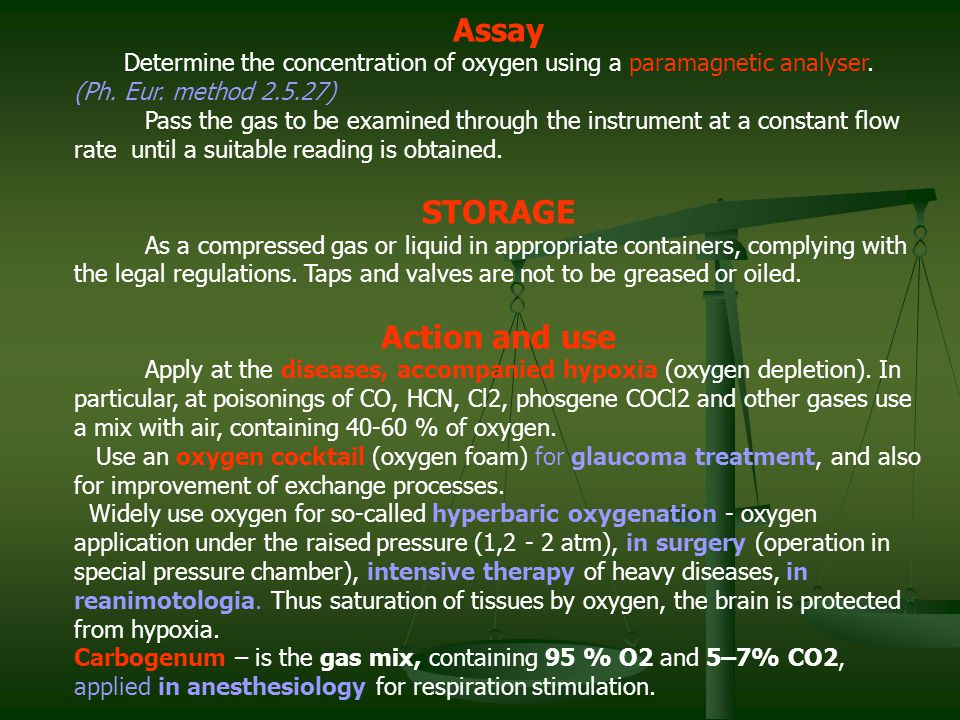 Determine the concentration of oxygen using a paramagnetic analyser.