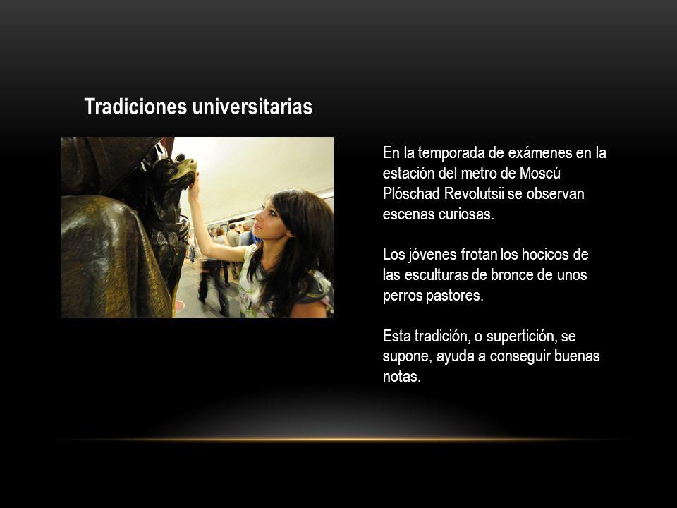 Tradiciones universitarias