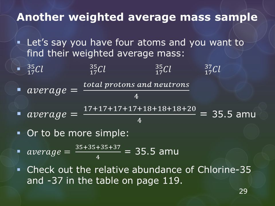 Another weighted average mass sample