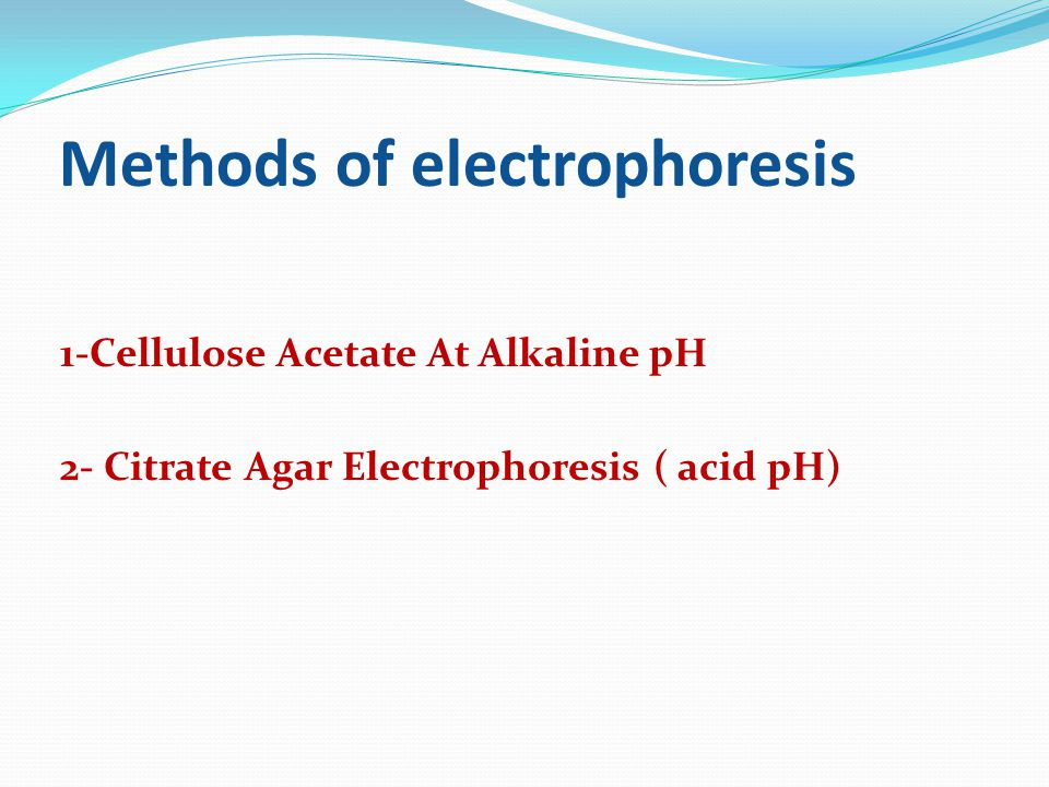 Methods of electrophoresis