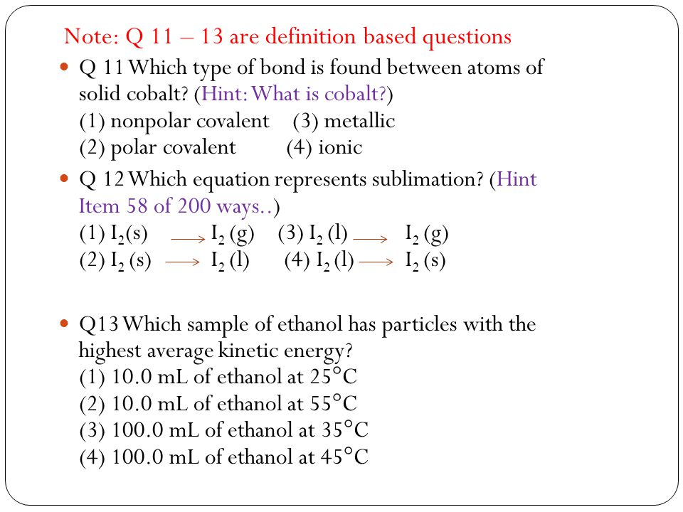 Note: Q 11 – 13 are definition based questions