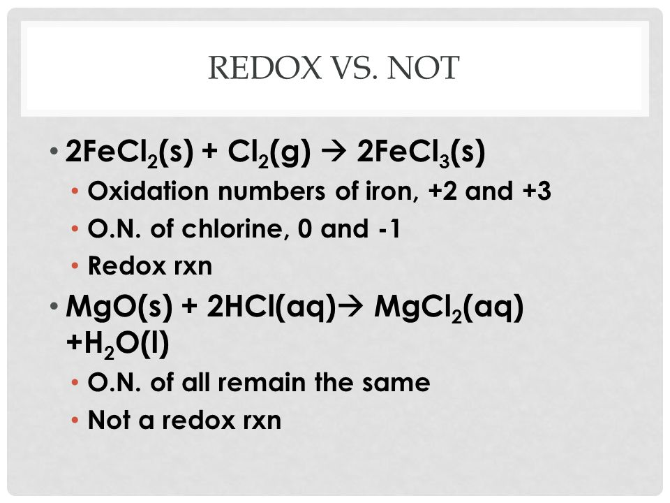 Redox vs. not 2FeCl2(s) + Cl2(g)  2FeCl3(s)